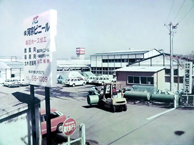 1976(昭和51)年8月1日都城市都北町5275番地に工場完成